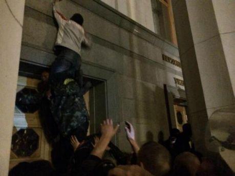 Протест под Верховной Радой