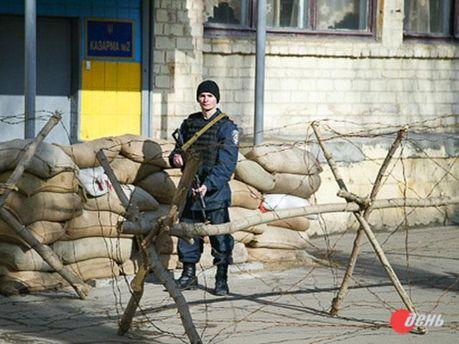 Воинская часть в Донецке