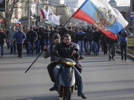 Сепаратистський мітинг