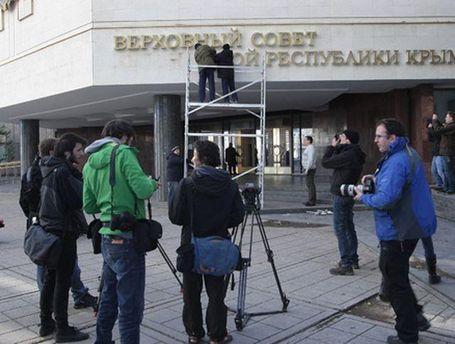 Журналісти в Криму