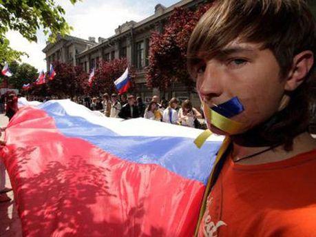 Русский язык в Украине защищен