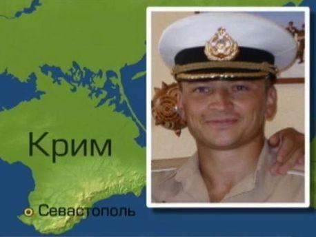 Вячеслав Демьяненко
