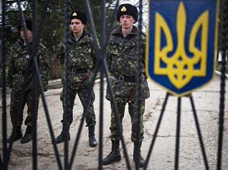 Украинские войска в Крыму