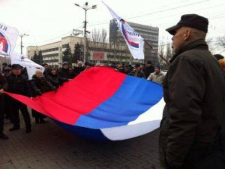 Розгорнули російський прапор
