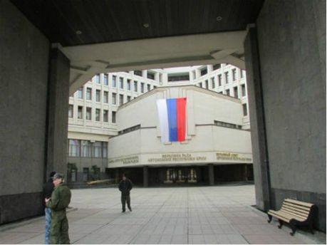 Совет Крыма