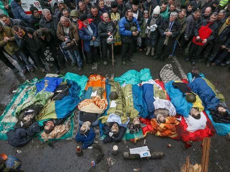 Убиты активисты Евромайдану