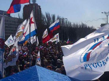 Мітинг у Донецьку