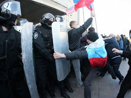 Штурм Донецької ОДА