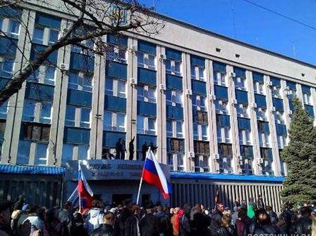 Донецьке управління СБУ