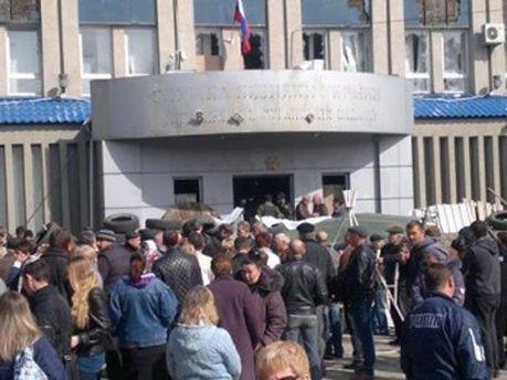СБУ в Луганске