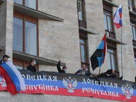 Будівля Донецької ОДА