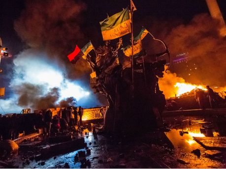 Майдан у вогні