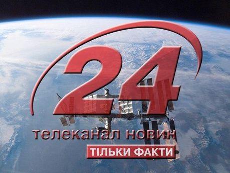 """На канале """"24"""" изменились параметры настроек спутниковых приемников"""
