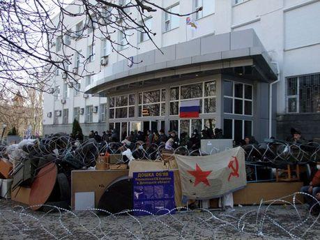 Донецька СБУ