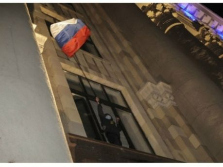 Штурм Харьковской ОГА