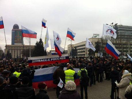 Проросійські активісти у Донецьку