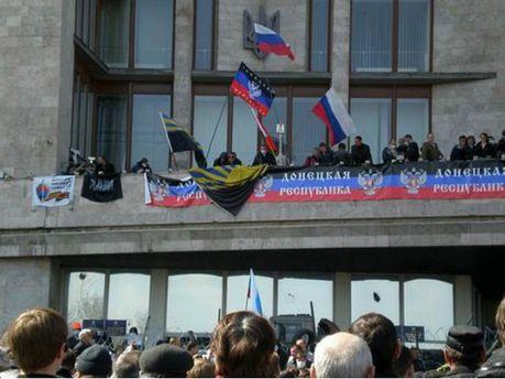 Сепаратизм у Донецьку