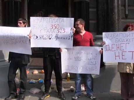 Протест під НБУ