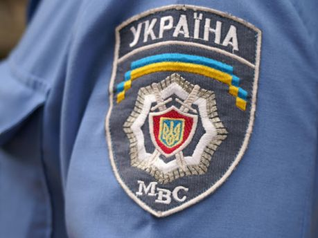 Українська міліція