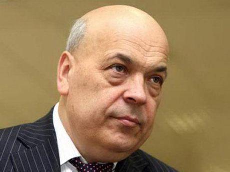 Геннадій Москаль