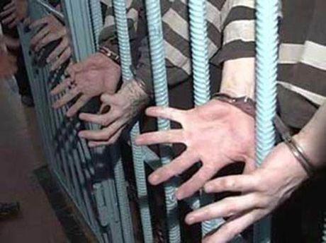 Ув'язнені