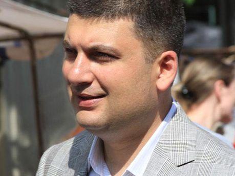 Воладимир Гройсман