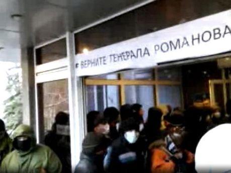 Митинг под областным управлением милиции в Донецке