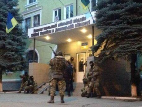 Сепаратисти у Краматорськ
