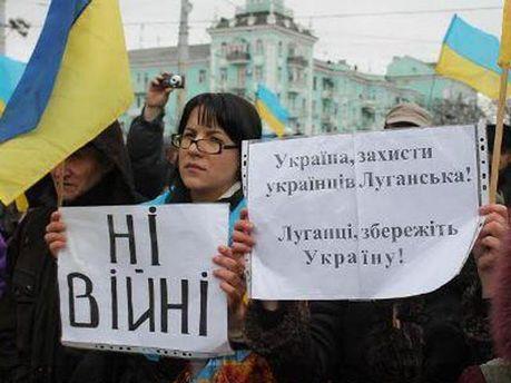 Акция за единство Украины