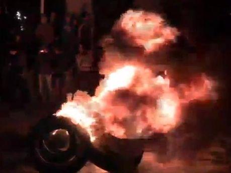 Підпалені шини