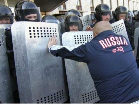 Сепаратисти