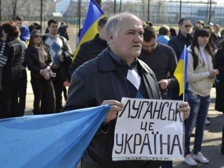 Відбудеться мітинг за єдність України