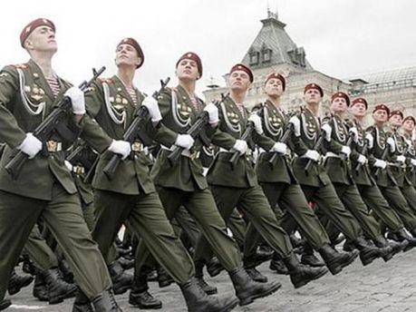 Внутренние войска России