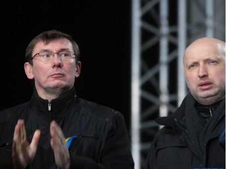 Юрій Луценко та Олександр Турчинов