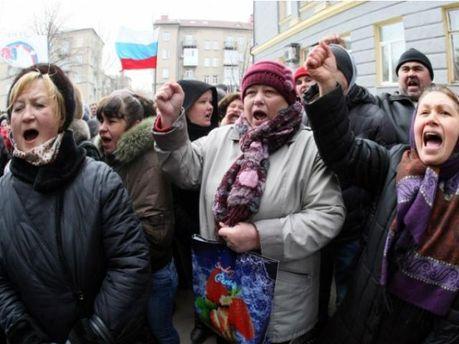 Пророссийские активисты