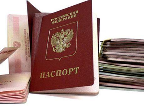 Паспорт громадянина РФ