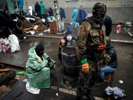 Самооборона Донбасса