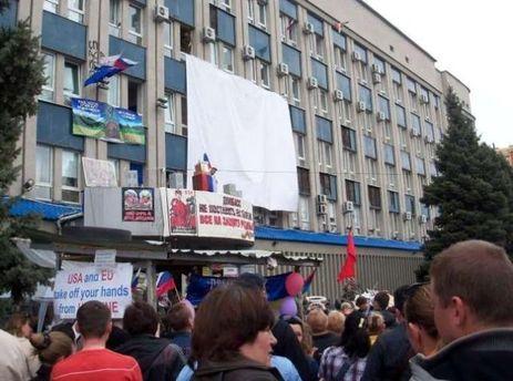 Митинг сепаратистов в Луганске