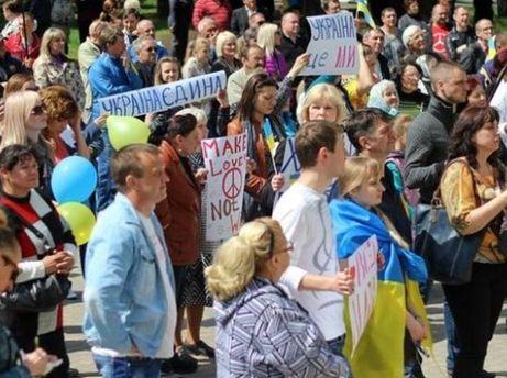 Мітинг у Харцизьку