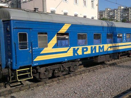 Вагон поезда