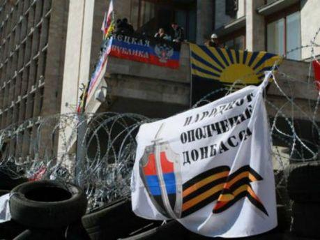 Сепаратисти захопили Донецьку ОДА
