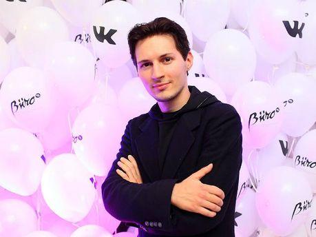 Павло Дуров покинув Росію
