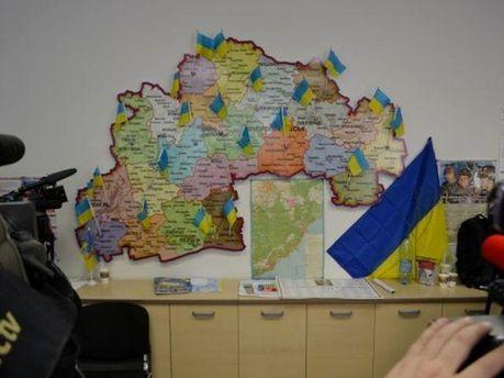 Дніпропетровська область