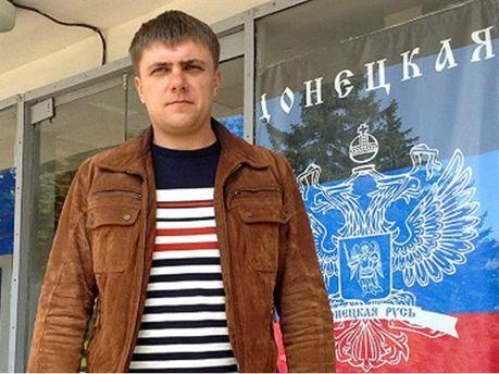 Олександр Сапунов