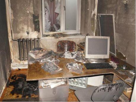Спалений офіс