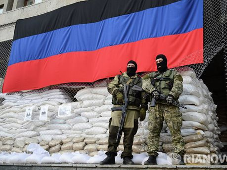 Сепаратисты