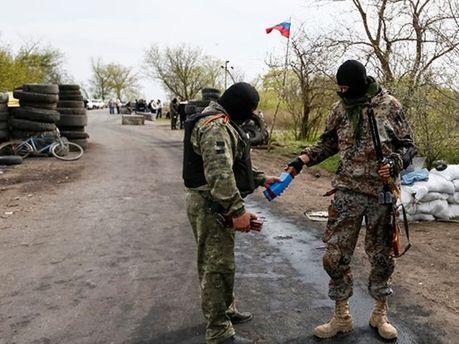 Проросійські екстремісти