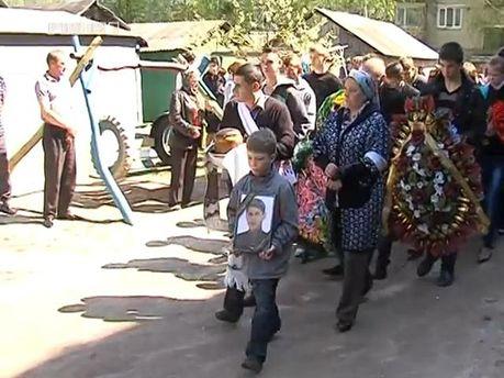 Похорон Марка Іванюка