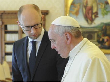 Арсений Яценюк и Папа Римский Франциск