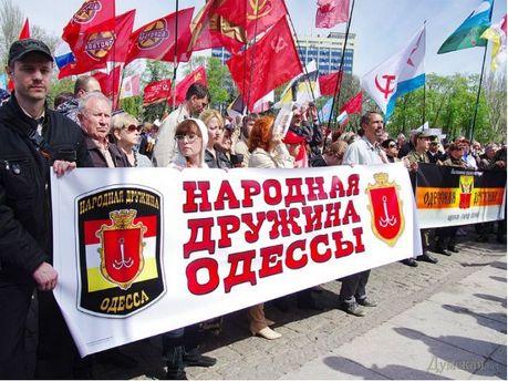 Пророссийские активисты вышли на марш